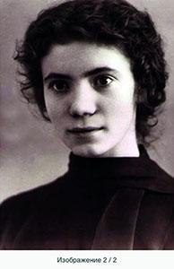 Olga Kokhanchuk Ballettlehrerin am Staatlichen Russischen Ballett Moskau